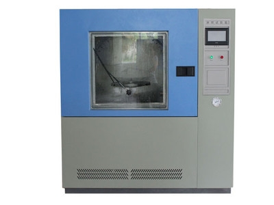 Attention for Rain test chamber IP chamber